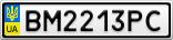 Номерной знак - BM2213PC