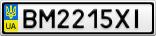 Номерной знак - BM2215XI