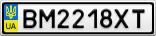 Номерной знак - BM2218XT