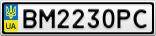 Номерной знак - BM2230PC
