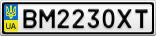 Номерной знак - BM2230XT