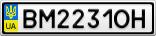 Номерной знак - BM2231OH