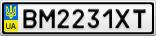 Номерной знак - BM2231XT