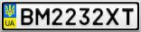 Номерной знак - BM2232XT