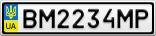 Номерной знак - BM2234MP