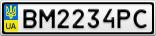 Номерной знак - BM2234PC