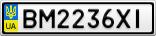 Номерной знак - BM2236XI