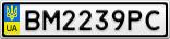 Номерной знак - BM2239PC