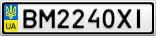 Номерной знак - BM2240XI