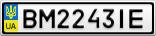 Номерной знак - BM2243IE