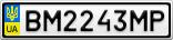 Номерной знак - BM2243MP