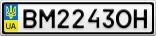 Номерной знак - BM2243OH