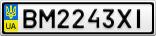 Номерной знак - BM2243XI