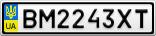 Номерной знак - BM2243XT