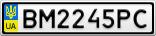 Номерной знак - BM2245PC