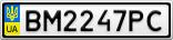 Номерной знак - BM2247PC