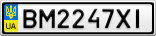 Номерной знак - BM2247XI