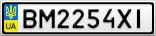 Номерной знак - BM2254XI