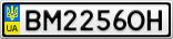 Номерной знак - BM2256OH