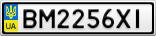 Номерной знак - BM2256XI