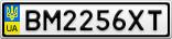Номерной знак - BM2256XT