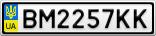 Номерной знак - BM2257KK