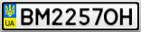Номерной знак - BM2257OH