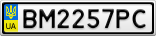 Номерной знак - BM2257PC