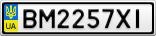 Номерной знак - BM2257XI