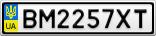 Номерной знак - BM2257XT