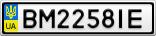Номерной знак - BM2258IE
