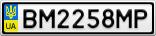 Номерной знак - BM2258MP