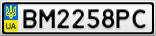 Номерной знак - BM2258PC