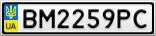 Номерной знак - BM2259PC