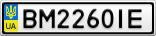 Номерной знак - BM2260IE