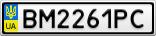 Номерной знак - BM2261PC