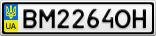 Номерной знак - BM2264OH