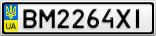Номерной знак - BM2264XI