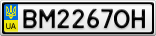 Номерной знак - BM2267OH