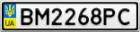 Номерной знак - BM2268PC