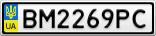 Номерной знак - BM2269PC