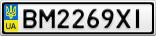 Номерной знак - BM2269XI