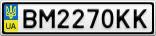 Номерной знак - BM2270KK