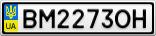 Номерной знак - BM2273OH