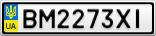 Номерной знак - BM2273XI