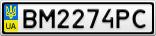 Номерной знак - BM2274PC