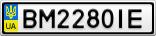 Номерной знак - BM2280IE