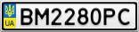 Номерной знак - BM2280PC