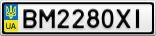 Номерной знак - BM2280XI