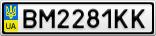 Номерной знак - BM2281KK